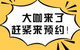 斜视与小儿眼科专家庄建福教授4月16日及30日(周五)到厦门眼科中心漳州眼科医院坐诊
